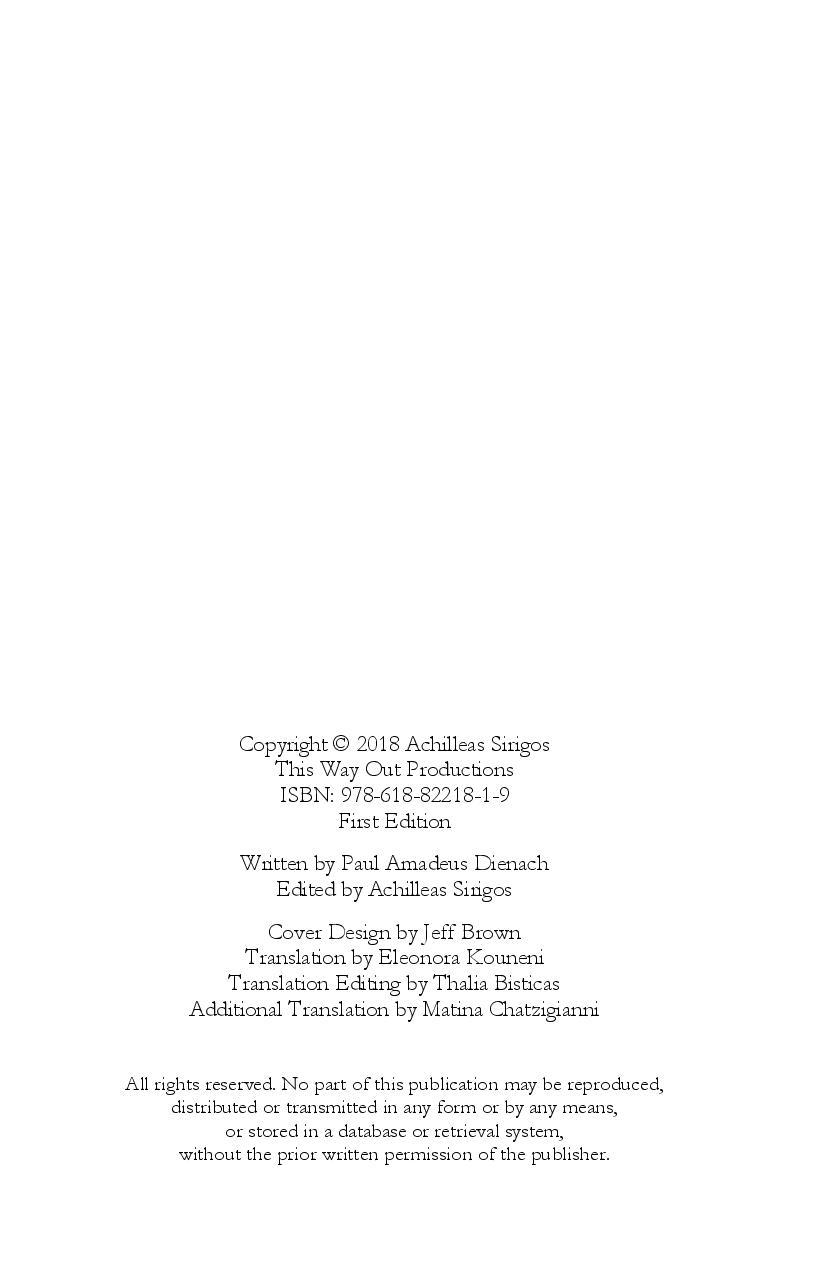 published-img